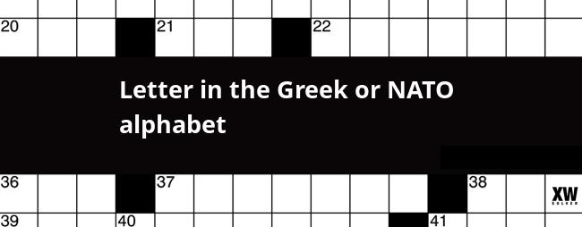 Crossword Clue Greek Letter E