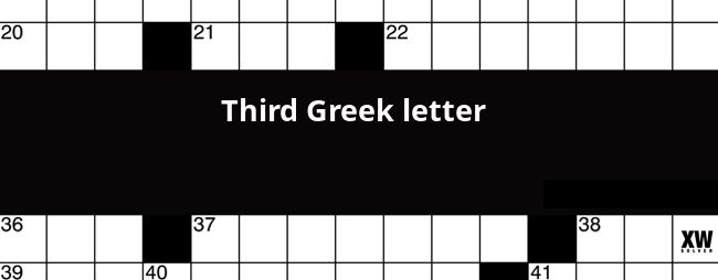 Third Greek letter crossword clue